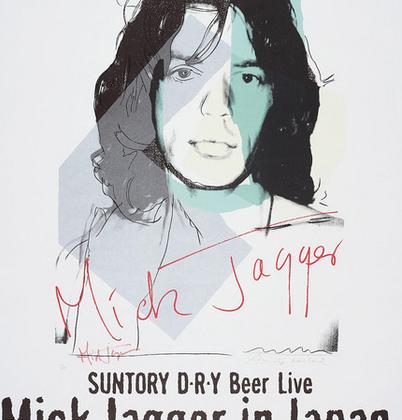 Mick Jagger In Japan